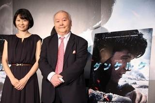 高樹千佳子と共に「ダンケルク」