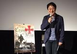 """町山智浩、""""生涯最高の映画""""を語る「『戦争のはらわた』がなければ秘宝はなかった」"""