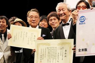 「第10回したまちコメディ 映画祭in台東」が閉幕
