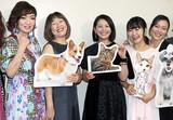 小泉今日子、動物愛護イベントで亡き愛猫への思い込め「あなたに会えてよかった」