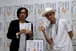 熱いトークを繰り広げた 行定勲監督と高良健吾「うつくしいひと」
