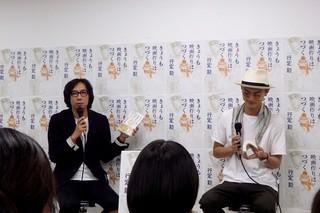 行定勲監督&高良健吾、熱いトーク展開 ニューヨークで新作を撮る構想も