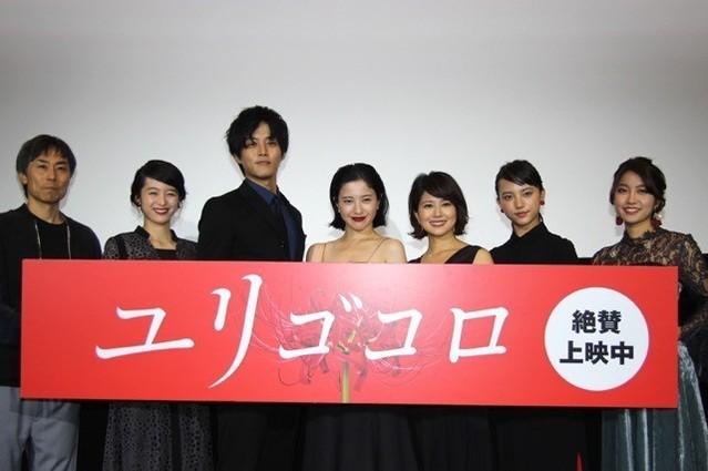 """吉高由里子、松坂桃李が明かした""""純愛プロポーズ""""を一蹴「狂気的」"""