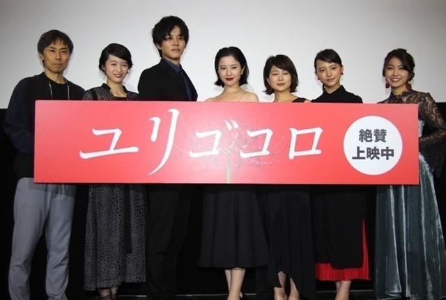 """吉高由里子、松坂桃李が明かした""""純愛プロポーズ""""を一蹴「狂気的」 - 画像1"""