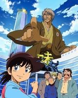 放送30周年「ミスター味っ子」10月1日にHDリマスター版の第1話放送