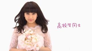 知念侑李が「おいで、結婚しよう」と甘くささやく「みせコド」特報完成!