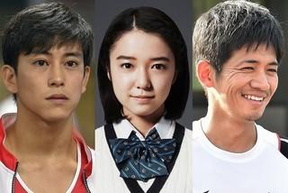 「陸王」に出演する(左から) 佐野岳、上白石萌音、和田正人