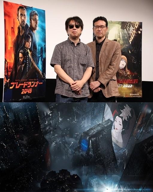 渡辺信一郎&荒牧伸志、「ブレードランナー 2049」の舞台裏を激白