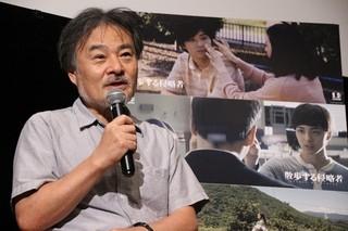 韓国から駆け付けたファンも!黒沢清監督「散歩する侵略者」マル秘エピソード告白