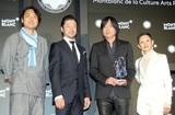 小林武史、モンブラン国際文化賞受賞し盟友・桜井和寿に感謝