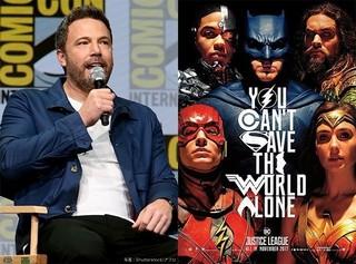 ベン・アフレック、バットマン役を引き受けた決め手は? インタビュー映像独占入手