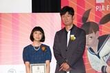 「PFFアワード2017」グランプリは清原惟監督「わたしたちの家」に決定!
