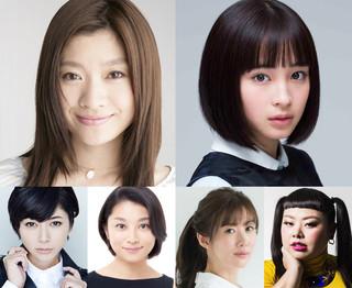 韓国のヒット作「サニー」の日本版を大根仁が撮る!主人公の現在は篠原涼子、過去は広瀬すず