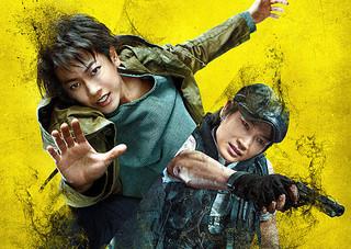 【国内映画ランキング】「亜人」首位奪取!2位は「僕のワンダフル・ライフ」