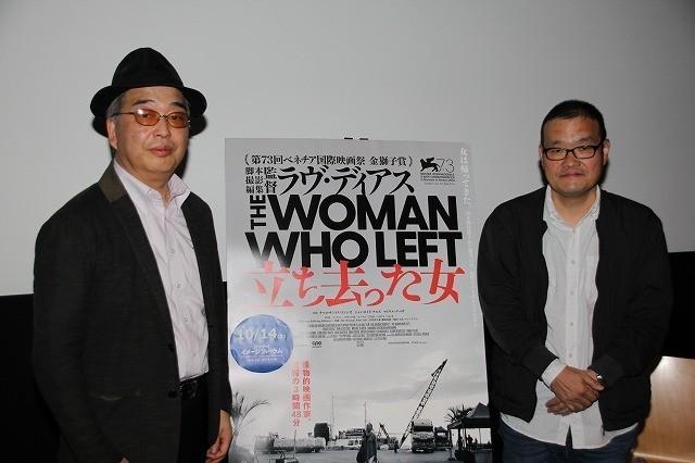 中田秀夫監督と石坂健治氏