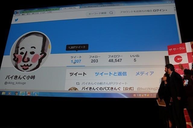 「ザ・サークル」J・ポンソルト監督が初来日! バイきんぐのSNS活用術を判定 - 画像4