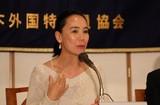 河瀬直美、東京国際映画祭に意欲 Japan Now部門ゲスト登壇者も発表
