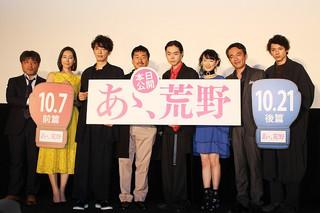 菅田将暉、ヤン・イクチュンの「好きです」にほほ笑み「事務所通してご報告を」
