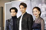 玉木宏の裸は「見たことのない美しさ」!舞台共演・高橋恵子&千葉雄大が絶賛