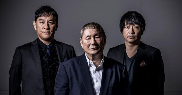 北野武監督、大森南朋&ピエール瀧と振り返る「アウトレイジ」シリーズの美学