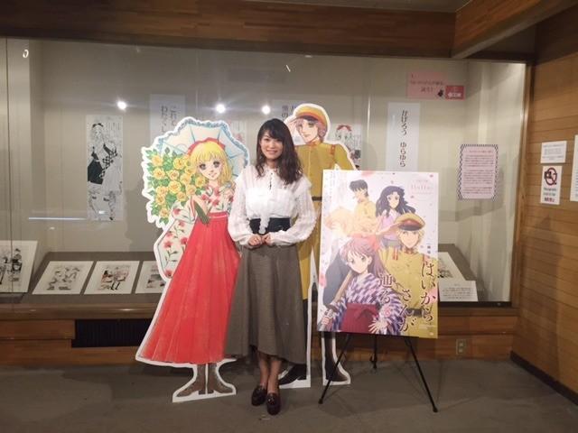 早見沙織、「はいからさんが通る」大和和紀氏の原画に感激!