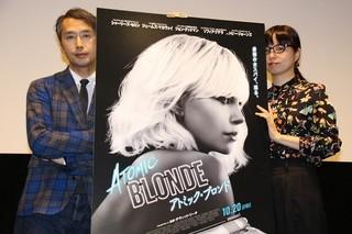 山崎まどか&ビームス青野賢一、「アトミック・ブロンド」のC・セロンは「骨格が立派すぎて圧倒」