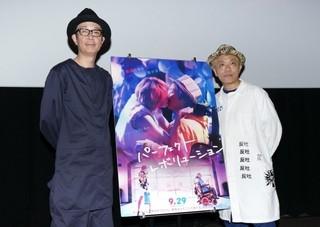 「パーフェクト・レボリューション」リリー、水道橋博士の「バカ映画」発言にニンマリ