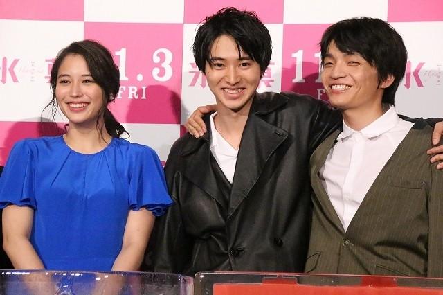 広瀬アリスが明かす、山崎賢人と「前世で1人だった」俳優は?