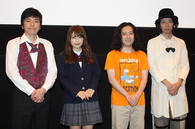 渋谷凪咲、ピース又吉との共演作は「もうひとつの青春」 スイカ80個完食も告白