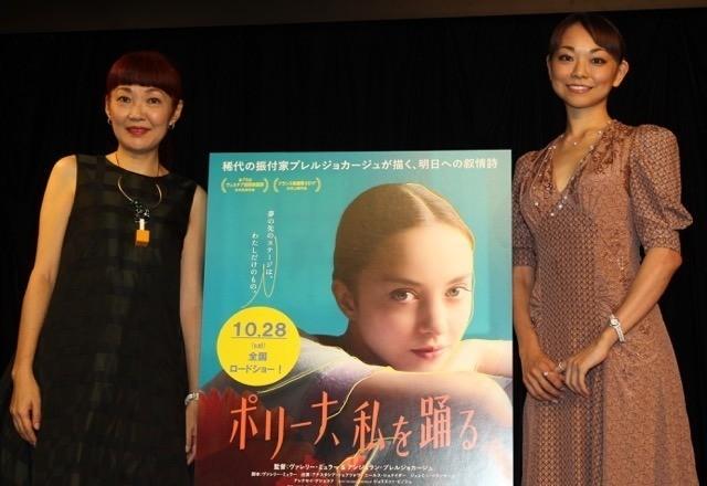 漫画家の桜沢エリカ氏(左)と バレエダンサーの上野水香