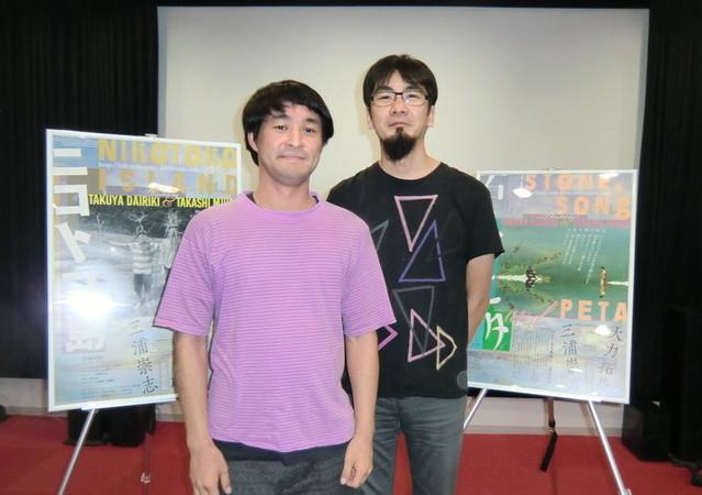 幼なじみだという大力拓哉(右)監督と三浦崇志監督