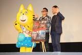 西田征史監督「泥棒役者」マル秘動画公開を約束 宮川大輔「俺も見る!」