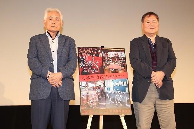 黒田昌郎監督と奥田誠治氏