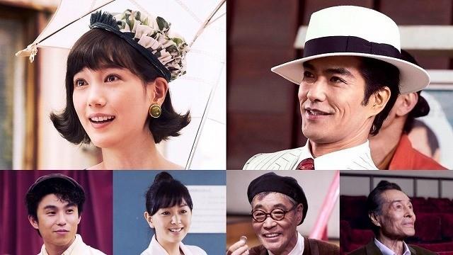本田翼、綾瀬はるかの恋敵に!「今夜、ロマンス劇場で」で坂口健太郎めぐり火花