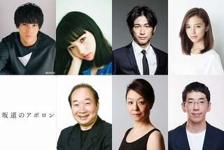 「Hey! Say! JUMP」知念侑李単独初主演「坂道のアポロン」18年3月10日に公開!