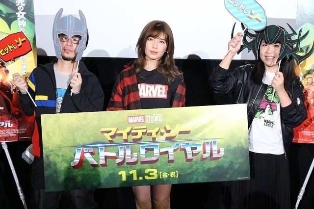 (写真左から)PUNPEE、宇野実彩子、 光岡三ツ子氏