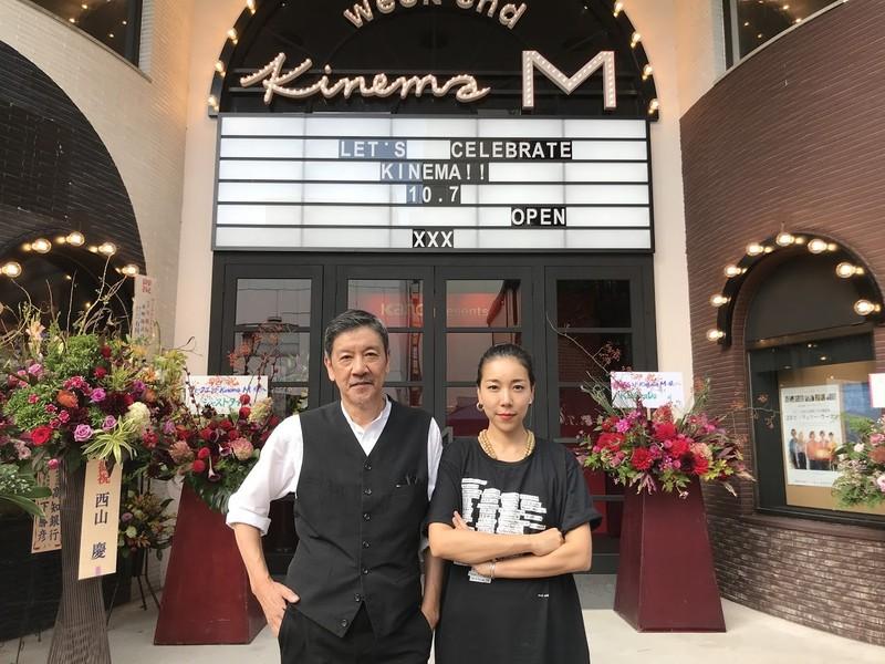 「高知の映画人口を増やしたい」安藤桃子監督がミニシアターをオープン