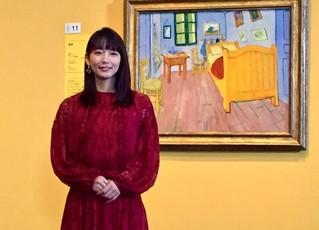 吉岡里帆、画家ゴッホの生き様に感銘「人間性にひかれている」