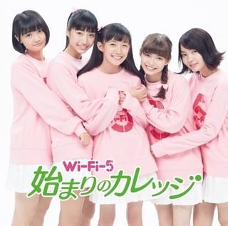 「妖アパ」第2期OP曲はミスiDファイナリストによるアイドルグループ「Wi-Fi-5」