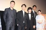 染谷将太、チェン・カイコー監督の現場は「経験したことない世界」 特別映像が世界最速上映