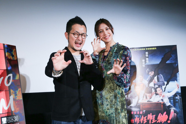 ギデンズ・コー監督と女優のユージェニー・リウ