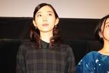 加藤才紀子