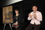 海外映画祭で輝く池田暁監督、作風に小津安二郎&水木しげるの影響