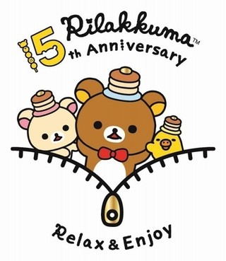 Netflixの「リラックマ」コマ撮りアニメ、19年春配信 映画監督・荻上直子が脚本に参加