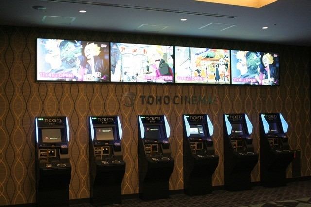 TOHOシネマズ上野はアニメ上映&声優イベント注力 ゴジラやBORUTOコラボも展開