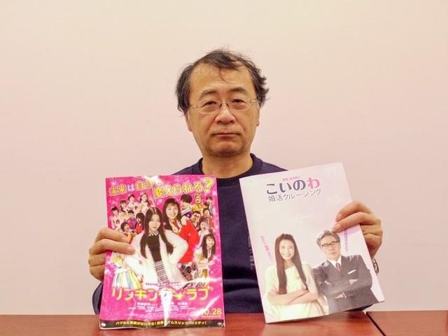 中国映画の製作準備に追われる金子修介監督
