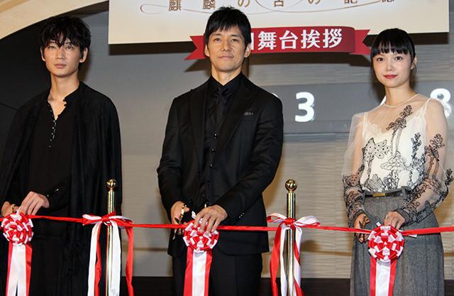 二宮和也、嵐のデビュー記念日に主演映画「ラストレシピ」公開「運命感じる」