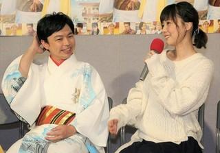 """浜野謙太""""愛妻""""倉科カナに歌声絶賛されデレデレ"""