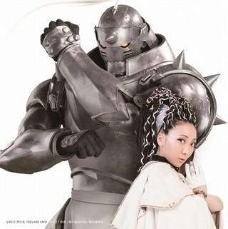 MISIAが錬金術師に!「鋼の錬金術師」コラボビジュアル公開