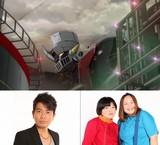劇場版「マジンガーZ」あしゅら男爵役声優は宮迫博之&朴ろ美!吉川晃司の主題歌付き予告も公開